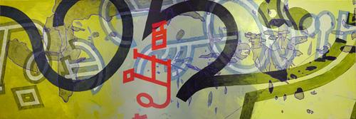"""Solo Exhibit """"Spellings of Gravitas"""" at Triton"""